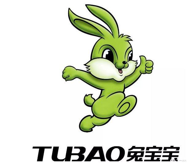 兔宝宝将携数款新品亮相上海建博会 展示健康舒适美居生活伊春